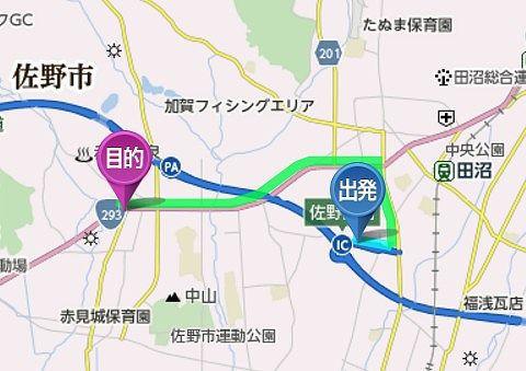 関東自動車道佐野田沼インターからおぐら屋までのアクセス