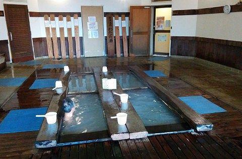 わたの湯源泉の温泉