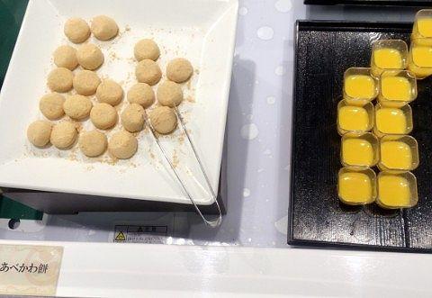 あべかわ餅とオレンジプリン