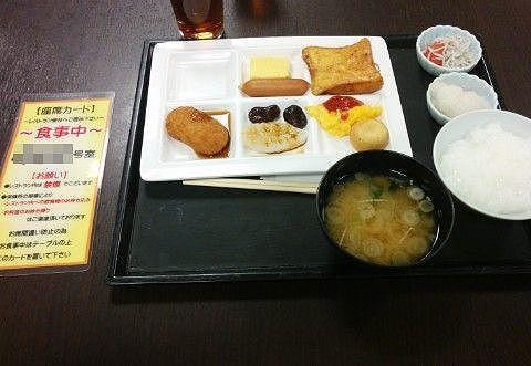 朝食で食べたもの