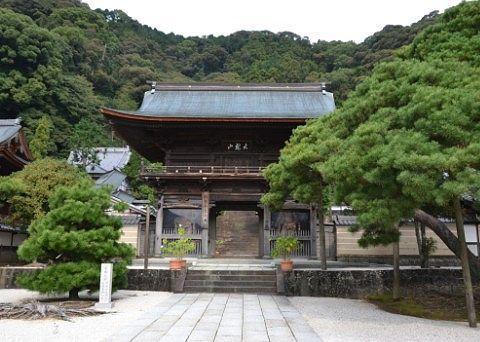 臨済寺山門