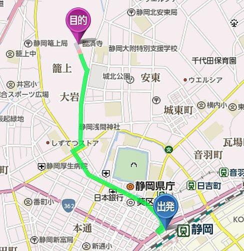 静岡駅から臨済寺へのアクセスマップ