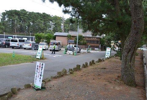 三保松原無料駐車場