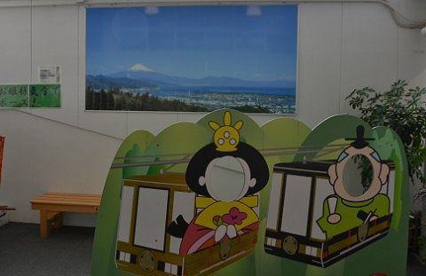 日本平駅にあった撮影スポット