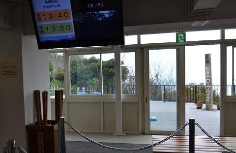 日本平駅のモニター