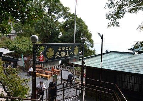 久能山駅を降りたところ