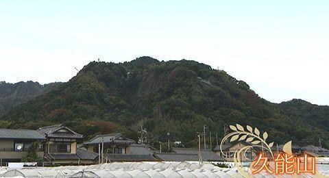 久能山の全景
