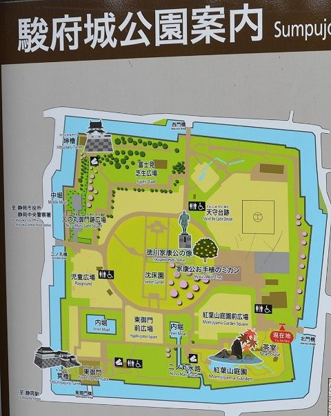 駿府城マップ