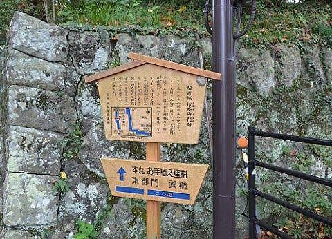 清水御門跡の説明パネル