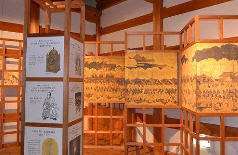 徳川家康に関する資料