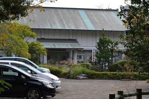静岡市文化財資料館の建物