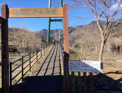 吊り橋ゲート