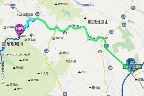 西那須野塩原インターから奥塩原新湯温泉までのアクセスマップ