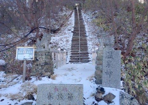 新湯温泉神社の石段
