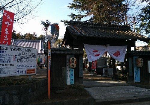 長楽寺の初詣