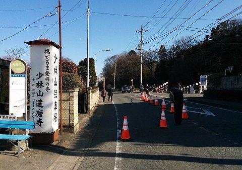 達磨寺近くの道路