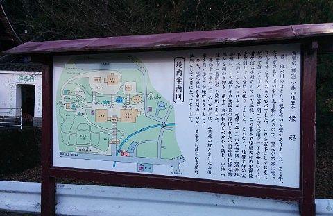 達磨寺の説明書き