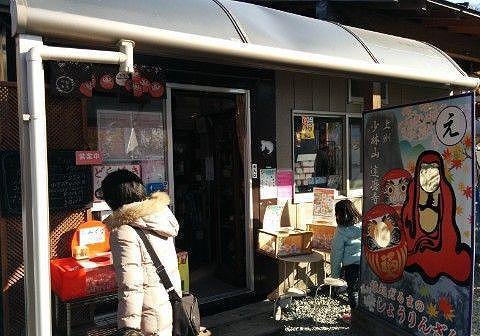 達磨寺の売店