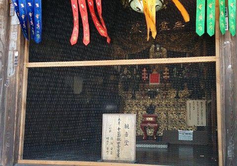 十一面観音菩薩