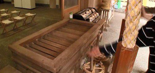 二見興玉神社の賽銭箱