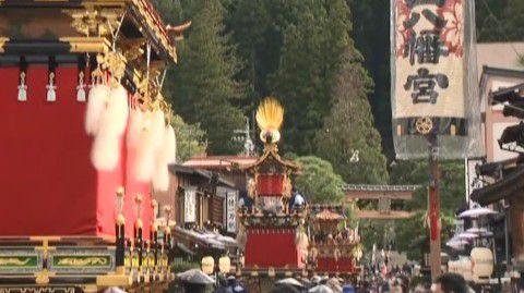 高山祭りの様子
