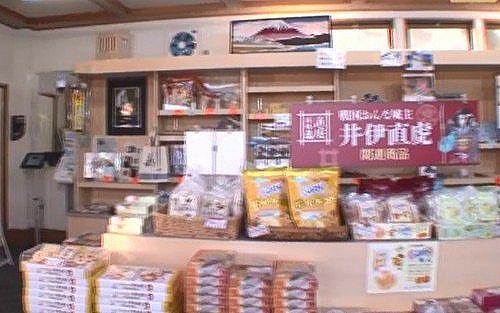 龍潭寺売店の様子