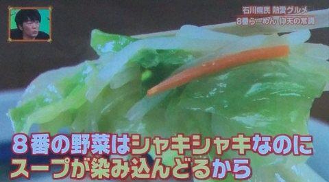野菜のシャキシャキ感