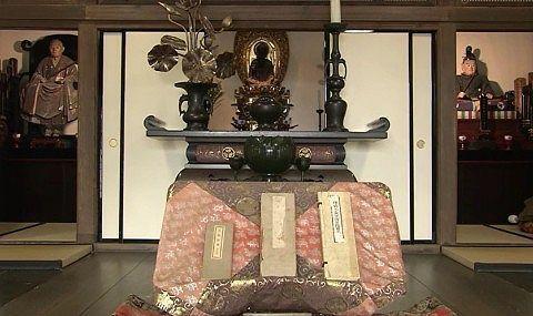臨済寺の内部