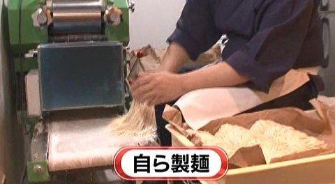 製麺の様子