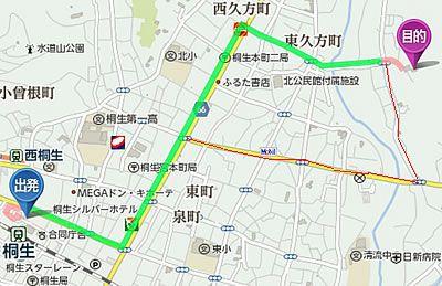 JR桐生駅から普門寺までのアクセスマップ