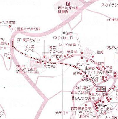湯畑周辺の食べ歩きのお店がのってる地図