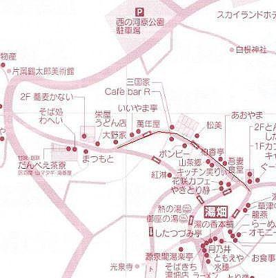 湯滝通りのお店が掲載されてる地図