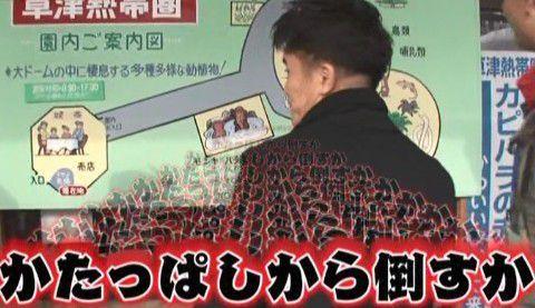 圏内案内図前にいる武井壮さん