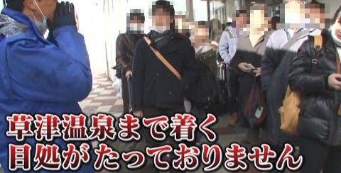 バスの運転手が草津温泉まで通行止めのアナウンス