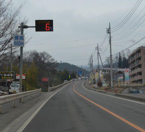 国道145号線大津交差点付近の温度計