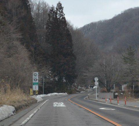 国道292号線チェーン脱着所1番目付近の道路の様子