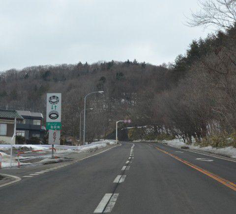 国道292号線チェーン脱着所6番目付近の道路の様子