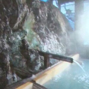 ての字屋の天然岩風呂