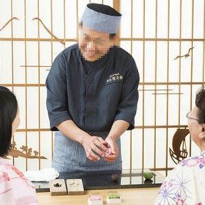 お豆の小宿 花いんげん和菓子練り切り体験