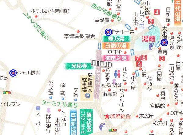湯畑近くのホテルの位置関係がわかる地図