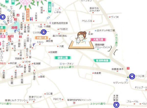 VIPクラスの高級宿がどこにあるのかわかる草津温泉地図