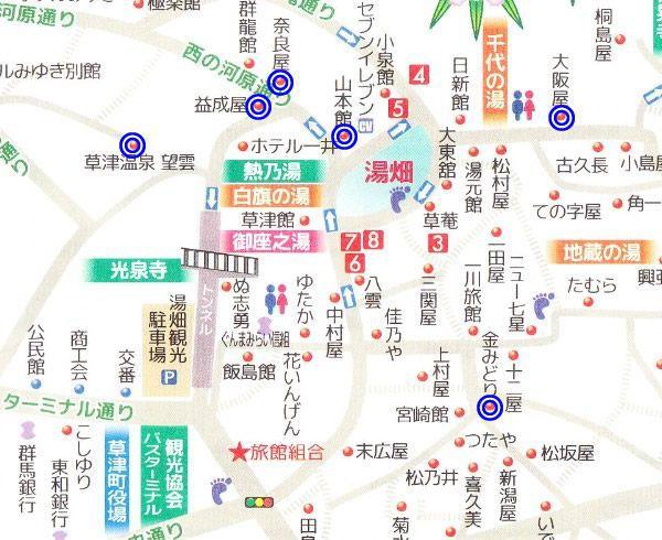 湯畑近くの和風旅館の位置関係や場所がわかる地図です。