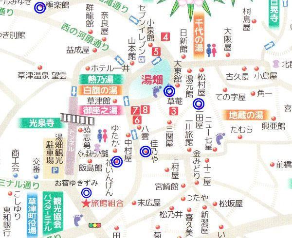 湯畑近くの素泊まりの宿の場所と位置関係がわかる地図