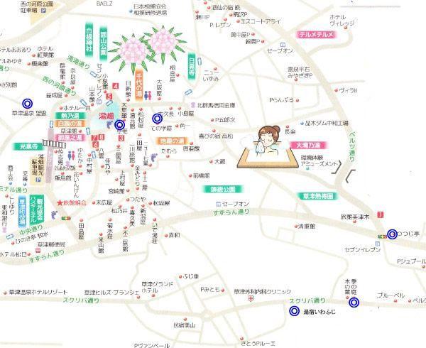 温泉の露天風呂客室がある宿の場所や草津温泉の位置関係がわかる地図です。