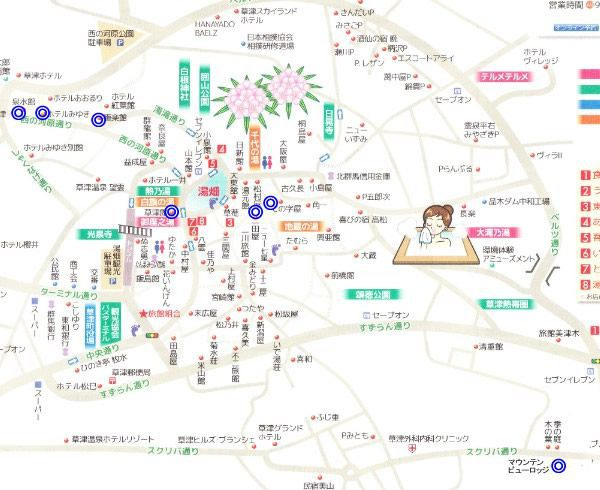 自家源泉を持ってる宿が草津温泉のどこにあるか記した地図