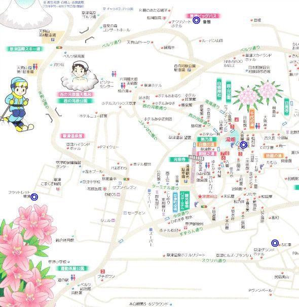 ペットと一緒に泊められる草津温泉宿の場所がわかる地図