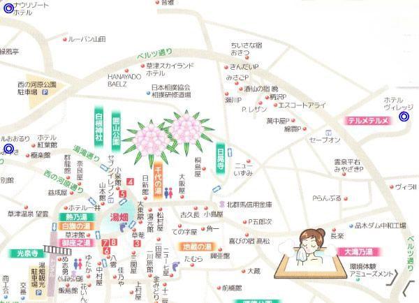 東京や埼玉、神奈川などからの送迎バスがある宿が草津温泉の中もどこにあるのかわかる地図
