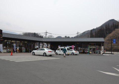 八ッ場ふるさと館の駐車場の様子