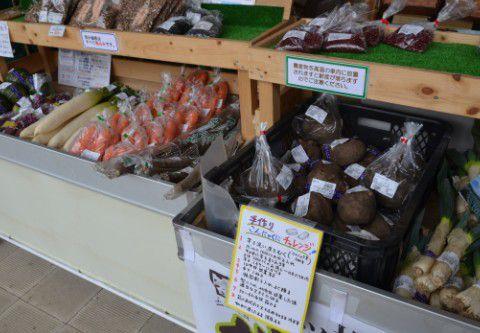 八ッ場市場の野菜