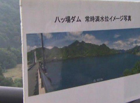 八ッ場ダム常時満水位イメージ写真